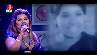 সব সখিরে পার করিতে নেব আনা আনা | Dithi Anowar | Ajgor Alim | Bangla Song | Music Club | Full HD