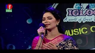 তোমার বাড়ির আউলা চালে সন্ধে হলে | Beauty | Bangla New Song | 2018 | Music Club | Full HD