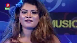 Milon Hobe Koto Dine | Bindu Kona-বিন্দু কনা | Music club | New Bangla Song | 2019 | Full HD