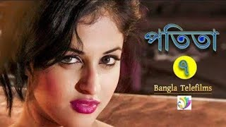 গোলাপী এখন হোটেলে, Bangla natok short film 2018  Parthiv Mamun, Parthiv Express