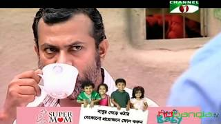 Humayun Ahmed's Bangla Natok Jadukor । জাদুকর।।ft Chanchal Chowdhury, Parthiv Express