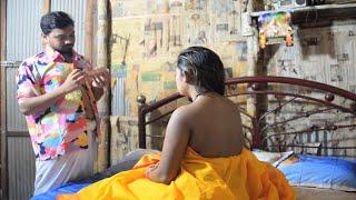 দেহের জ্বালা। Daher Jaala। Bengali short film 2018। Parthiv Express