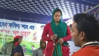 ওরে জ্বালা দিলিরে, বুকের ভিতর। বাউল গান। বিচ্ছেদ গান। Chaity Islam, Parthiv Express