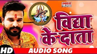 टिकुली  सटले बानी पर आया सरस्वती माता सांग 2019   हे सरस्वती मैया    New Sarswati Puja Songs
