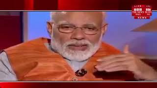 बालाकोट एयरस्ट्राइक पर बयान देकर विपक्ष के निशाने पर आए PM मोदी, ओवैसी का तंज- क्या टॉनिक पीते हैं