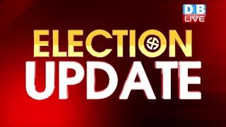 Election Updates 2019 |Loksabha Election 2019 | #VotingRound6 | #Phase6 | #DelhiVotes