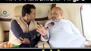 इस बार कांग्रेस बुरी तरह हारने वाली है: श्री अमित शाह, न्यूज़ 24 पर