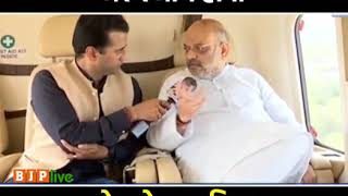 राहुल गांधी की नागरिकता की निश्चित रूप से जांच होगी : श्री अमित शाह, न्यूज़ 24 पर