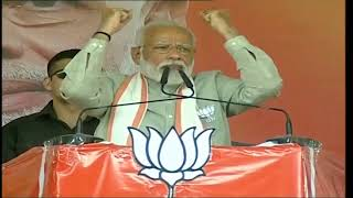 PM Narendra Modi addresses a public meeting in Deoria, Uttar Pradesh: 12 May 2019
