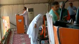 Shri Amit Shah addresses a public meeting in Bilaspur, Himachal Pradesh: 12 May 2019