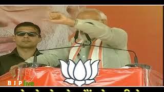 SP-BSP और कांग्रेस वाले गली के गुंडे तक पर लगाम नहीं लगा पाते, आतंकवाद पर क्या लगाम लगाएंगे? : पीएम
