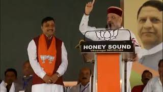 Shri Amit Shah addresses a public meeting in Sirmaur, Himachal Pradesh: 12 May 2019