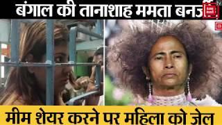 Mamata Banerjee puts BJP worker Priyanka Sharma behind the bar for posting Met Gala themed meme