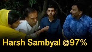 JKBOSE के 12वीं क्लास के नतीजे आउट, Harsh Sambyal ने हासिल किए 97% नंबर
