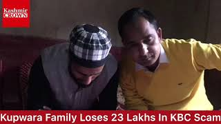 Kaun Banega Crorepati Scam:Special Report On Kupwara  Family Cheated Sells House and Loses 23 Lakhs