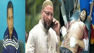 Asaduddin Owaisi Call Recording | Warning To MIM Leader Javeed On The Attack Case |