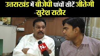 हरिद्वार से ज्वालापुर विधायक ने विभिन्न मुद्दों पर रखी NAVTEJ टीवी पर अपनी राय ।