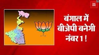 Narendra Modi Vs Mamata Banerjee: Huge gains for BJP in West Bengal | Lok Sabha Election 2019