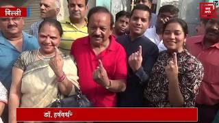 चांदनी चौक से बीजेपी प्रत्याशी डॉ. Harsh Vardhan ने डाला वोट