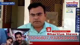 Bhartiya News लाइव स्ट्रीम