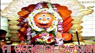 ମା ଖମ୍ବେଶ୍ୟରୀଙ୍କ ଯାତ୍ରା, ଆସ୍କା, ଗ°ଜାମ || Maa Khambeswari's Yatra,Aska,Ganjam,odisha.