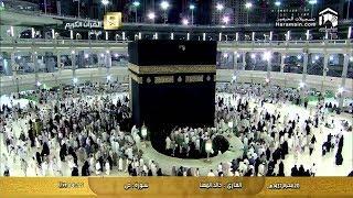Namaz-e- Taraweeh |  Live  Makkah Shareef| Haramain Shareef | Saudi Arabia Live | DT NEWS