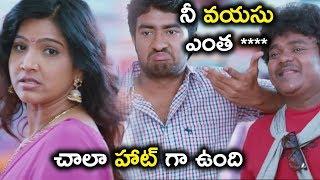 నీ వయసు ఎంత **** చాలా హాట్ గా ఉంది - Latest Telugu Movie Scenes