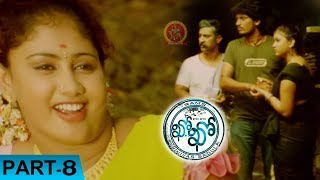 Kho Kho Part 8 - Latest Telugu Full Movies - Rajesh, Bhanu Chander
