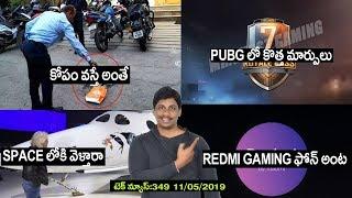 Technews in telugu 349: redmi flagship,pubg royale pass season 7,isro,lg v50 thinq,mobile burn