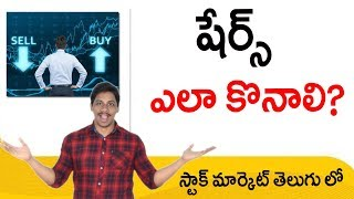 How to buy shares || How to create Demat account for free Telugu