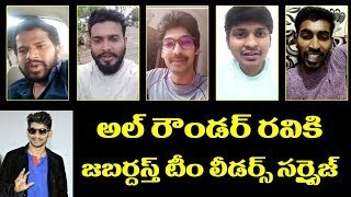 Jabardasth Team Leaders Birthday Wishes To All Rounder Ravi Mimicry Artist | Top Telugu TV