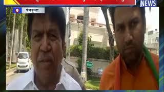 कांग्रेस पूरी तरह सरेंडर कर चुकी है ...ज्ञानचंद गुप्ता || ANV NEWS
