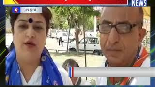 जनता बीजेपी को हराने का पूरा मन बना चुकी है  ..रंजीता मेहता || ANV NEWS