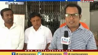 Maru Mantavya (11/05/2019) - Mantavya News