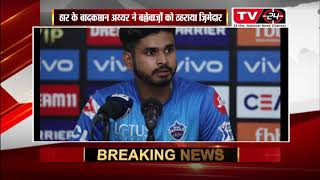 Dream season for us proud of my team: Shreyas Iyer reflects on Delhi Capitals