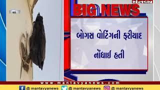 આનંદ જીલ્લામાં પુનઃ મતદાન શરુ - Mantavya News