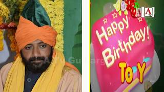 Happy Birthday to Haz Syed Shah Asadullah Sarmasth Sajjada Nasheen Dargah Haz Sufi Sarmasth Rh