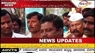 SSV TV URDU NEWS 12 05 2019