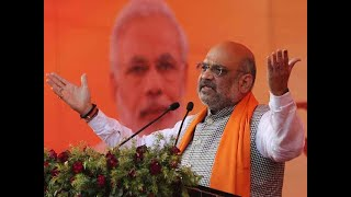 Amit Shah's Jadavpur rally cancelled, Mamata denies permission