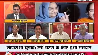 चुनावी 'महासंग्राम' कौन बनेगा सत्ता का किंग ?