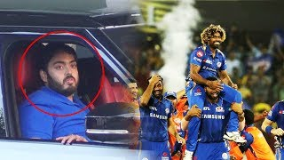 Ambanis Spotted At Airport After MUMBAI INDIANS Wins IPL 2019