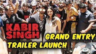 Shahid Kapoor And Kiara Advani GRAND ENTRY At Kabir Singh Trailer Launch