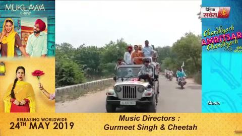 Bhagwant Mann के लिए Sangrur की Roads पर Kejriwal