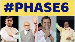 लोकसभा चुनावः छठा चरण- पश्चिम बंगाल में बंपर 80.35% वोटिंग, पीछे रह गया UP