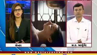 """Aarogya Ni Aagya: Dr Milan Prajapati talks about """"Shirodhara"""" - Mantavya News"""