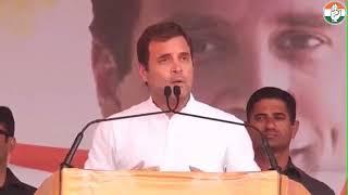 Congress President Rahul Gandhi addresses public meeting in Ludhiana, Punjab
