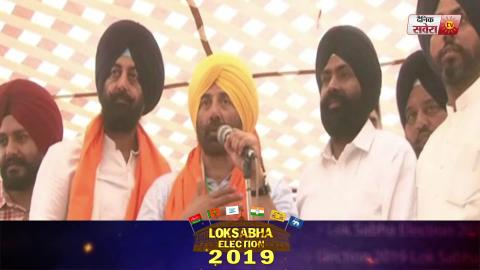 Video- Accident के बाद Sunny Deol की First दमदार Speech