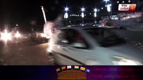 Video- खराब मौसम में बाद Kejriwal और Bhagwant Maan के Road Show बड़ी तादार में पहुंचे लोग