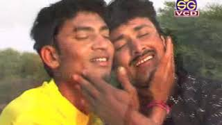 Anand Nishad | Cg Song | Gori gori ang la | New Chhattisgarhi Geet | HD Video 2018 | SG MUSIC