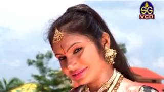 Chhute Na Maya Tor Mor | Cg Song | Surendra Sinha | Sanjana Sinha | New Chhattisgarhi Video 2018